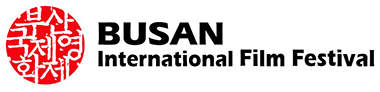 부산국제영화제 BUSAN International Film Festival